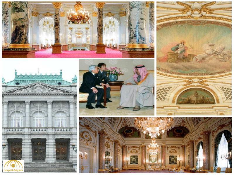 بالصور: شاهد.. قصر اكاساكا الإمبراطوري الذي يقيم فيه الملك سلمان خلال زيارته لليابان