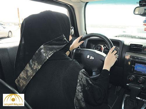 """استطلاع """"سري"""" لمعرفة مدى قبول المواطنين لفكرة قيادة المرأة للسيارة !"""