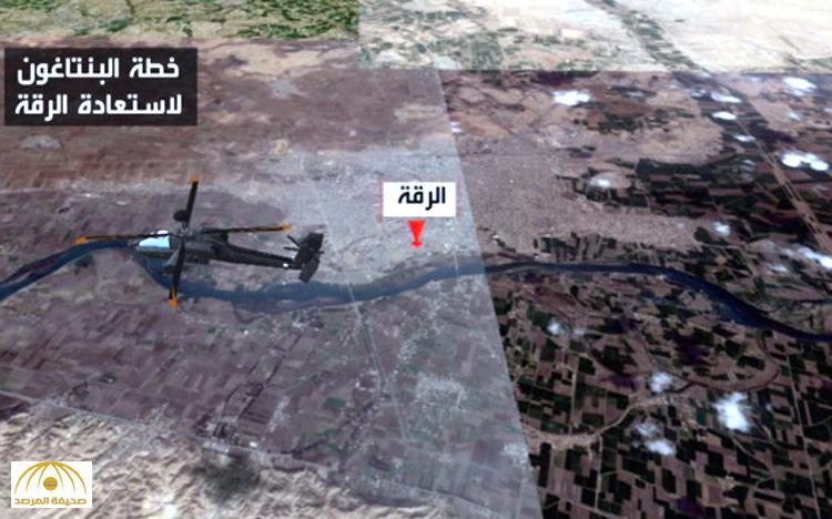 """صحيفة """"واشنطن بوست"""" تكشف ملامح خطة البنتاغون لدحر داعش من الرقة"""