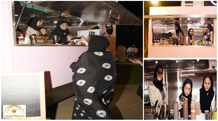 """بعد نجاح تجربة الشباب.. بالصور: فتيات """"سعوديات"""" تقدن مشروع """"عربات الطعام"""" !"""