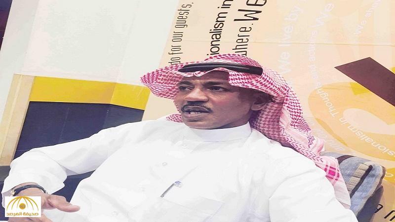 """""""البيشي"""" يهاجم الهريفي ويصفه بالحاقد.. ويؤكد: أهداف ماجد عبد الله بـ """"الحظ""""!"""