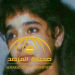 بالصور: هذه الفتاة الخليجية أصبحت فنانة مشهورة… لن تصدقوا من هي!