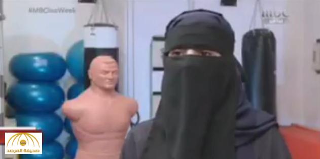 بالفيديو: سعوديات يتوعدن المتحرشين.. وهكذا سيحمين أنفسهن دون حاجة لرجل!