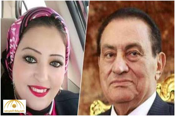 من هي الصحفية التي اتهمها «مبارك» بقتل الثوار؟