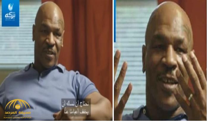 """بالفيديو .. """"تايسون"""" : هذا ما جذبني للاسلام !"""