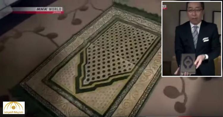 """بجانب """"القرآن وسجادة الصلاة"""" .. هكذا استقبل اليابانيون الملك سلمان والوفد المرافق له"""