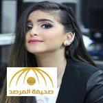 """بعد قرار المحكمة  .. شاهد كيف استفزت """"حلا الترك"""" والدتها في عيد الأم ! – فيديو"""