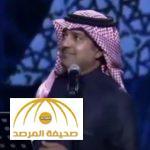 """بالفيديو .. راشد الماجد يصدم جمهوره بالرد على أحد المعجبين بعد سؤاله """"تحبني ولا تحب الدراهم"""""""