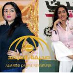 """أثناء تصويرها """"أنامل الرحمة"""".. بالصور :الممثلة السعودية أحلام دقنه تنشر لقطات من داخل بلاتوهات العمل !"""