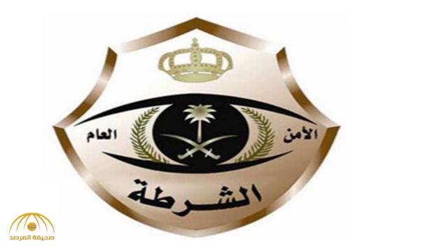 """شرطة الشرقية  تكشف الغموض حول العثور على """"جثة"""" ملقاة في مجرى مائي بمحافظة القطيف !"""