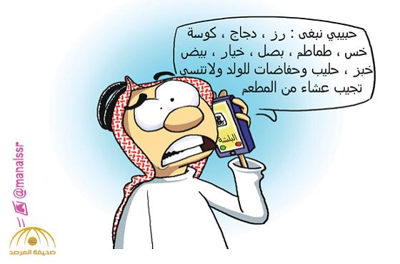 48673f463 شاهد: أفضل كاريكاتير
