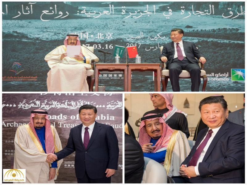 """بالصور:خادم الحرمين  ورئيس جمهورية الصين يشرفان حفل اختتام معرض """" طرق التجارة في الجزيرة العربية"""""""