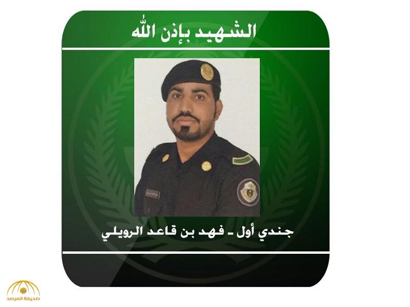 الداخلية تصدر بيانا حول استشهاد رجل أمن إثر اطلاق نار عليه من عناصر إرهابية في القطيف-صور