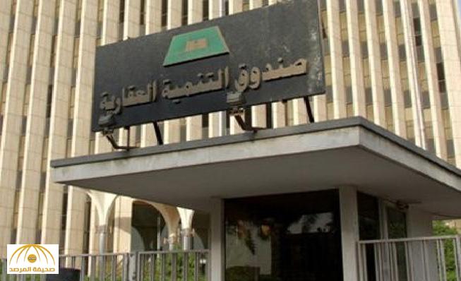 """الموافقة على 20 من أصل 7700 سعودية .. """"التنمية العقاري"""" يكشف الشروط الواجب توافرها في المرأة للحصول على قروض الصندوق!"""