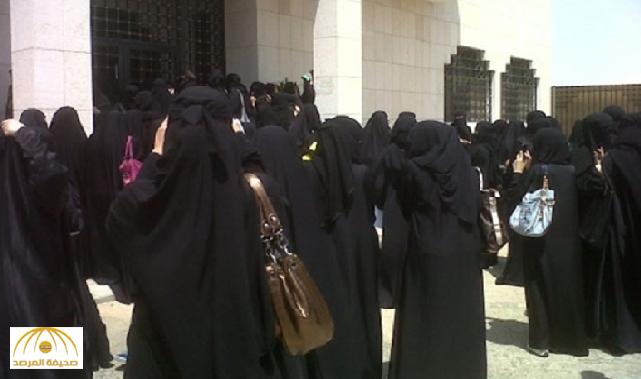"""في حالة الامتناع تُشهر بهن .. """"قائدة مدرسة"""" تجبر المعلمات على دفع الأموال تحت التهديد في مكة !"""