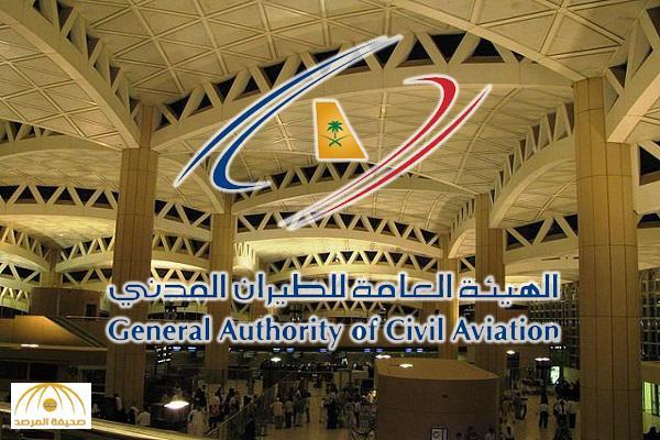 """""""الطيران المدني"""" يعلق على فيديو تضرر طائرات بمطار الملك خالد بسبب الظروف الجوية والرياح العاتية"""