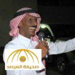 بالفيديو: هل تذكرون الممثل خالد الرفاعي..شاهدوا كيف أصبح الآن!