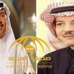 الدمام تستضيف حفلا غنائيا للمرة الأولى لمحمد عبده وطلال سلامة