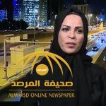بالفيديو : للمرة الأولى .. والدة حلا الترك تعلن هذه المفاجأة … وهكذا ردّت على الإساءات