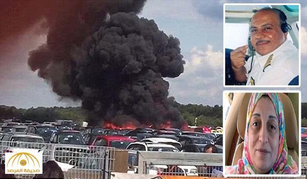 """تفاصيل جديدة في تحطم طائرة عائلة """"بن لادن"""" ببريطانيا.. ما الذي كان يحاول الضحايا فعله في اللحظات الأخيرة؟ – صور"""