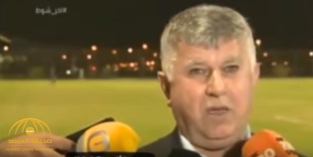 بالفيديو: رئيس الاتحاد العراقي: أتابع الدوري السعودي وأعرف مستوى اللاعبين.. وهذا سر حبي للنادي الأهلي