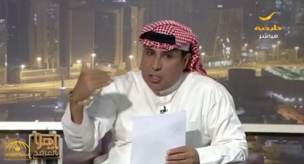 """""""العرفج"""": قلة أماكن الترفيه والمسرحيات.. سبب زيادة انتشار المرض النفسي بين السعوديين!"""