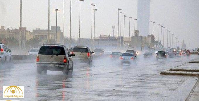 """هطول أمطار على 4 مناطق بالمملكة..""""المسند"""" يكشف توقعات جديدة عن حالة الطقس وتأثير عبور منخفض خماسيني نشط للمنطقة!"""