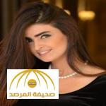 صدمه جمالها .. بالفيديو: شاهد ماذا فعل معجب سعودي عندما اقترب من الاعلامية علا الفارس!