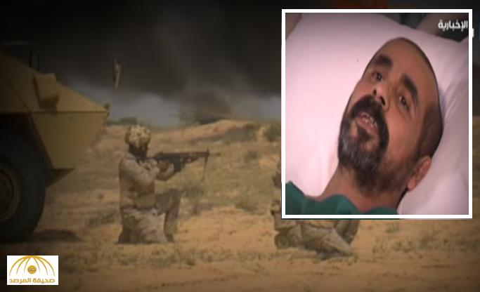 """بالفيديو : """"علي القحطاني"""" يكشف تفاصيل فقده لساقه وقدمه على الحد الجنوبي"""