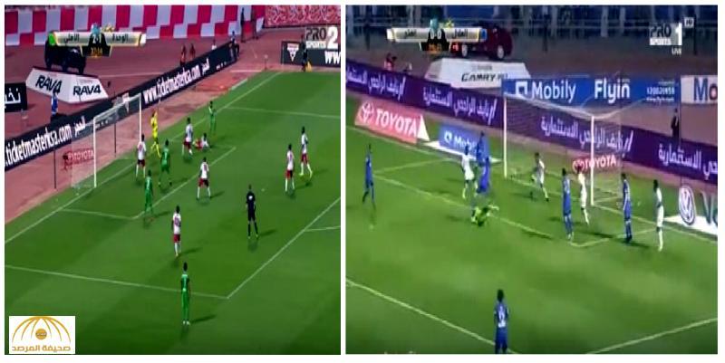 بالفيديو : الأهلي يهزم الوحدة بثلاثة أهداف لهدف .. و الهلال يقتنص هدف من الفتح بالدقيقة الأخيرة