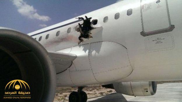 محققون : انفجار جهاز كومبيوتر محمول أحدث ثقبا كبيرا في الطائرة الصومالية وراء قرار الحظر