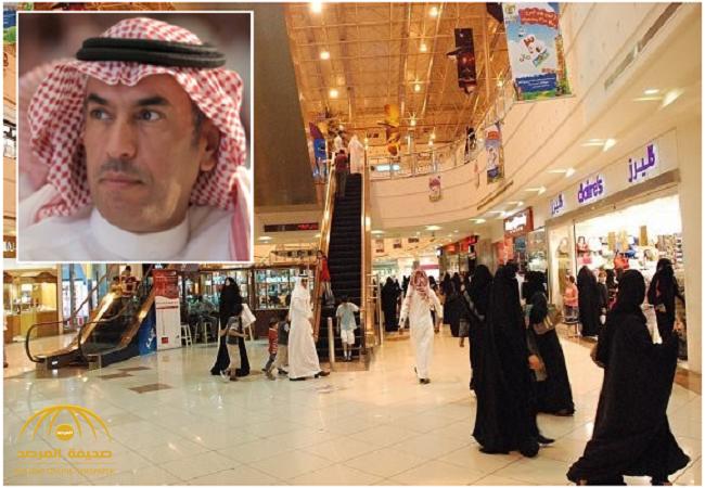 """قصر العمل في""""المولات""""بالمملكة على السعوديين والسعوديات"""