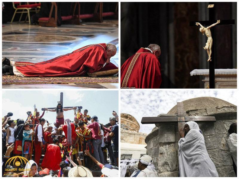 البابا يصلي مستلقيا على الأرض..وآخرون يستخدمون السلال والحديد ..بالصور: هكذا يحتفل المسيحيون  بأعياد الربيع !