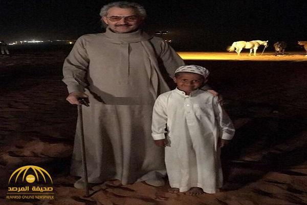 """بالصور : رسالة الطفل """"السحلي"""" تصل للوليد بن طلال .. والأخير يلتقي به"""