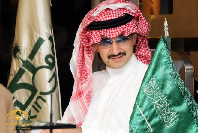 الوليد بن طلال يبيّع إحدى شركاته في مصر مقابل 70 ألف دولار.. إليك التفاصيل والأسباب !