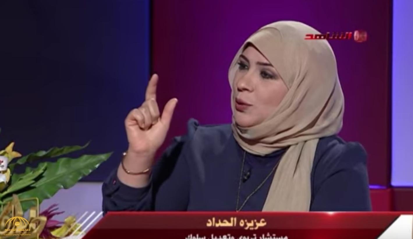 بالفيديو: لماذا  لا يمكن للرجل أن يعيش مع امرأة واحدة؟..شاهد تعليق المستشارة عزيزة الحداد!