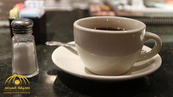 هل جربت القهوة بالملح بدلا من السكر؟ إليك نصيحة العلماء