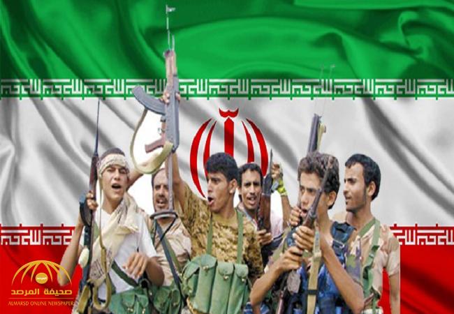 صحيفة: إيران تبلغ حلفاءها الحوثيين بضرورة تقديم تنازلات لإنهاء الصراع بعد التحول في الموقف الأمريكي