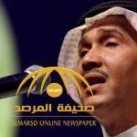 """قالوا.. """"تزيد الطين بلة"""".. جمهور محمد عبده غاضب من روتانا لهذه الأسباب والشركة تلتزم الصمت"""