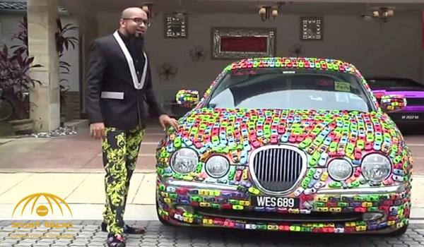 """بالفيديو: رجل أعمال يزيّن """"جاغوار"""" فاخرة بـ 4600 سيارة صغيرة"""