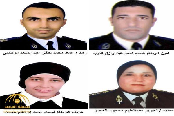 """""""الداخلية المصرية"""" تنشر صور شهداء الشرطة في تفجير كنيسة الإسكندرية"""