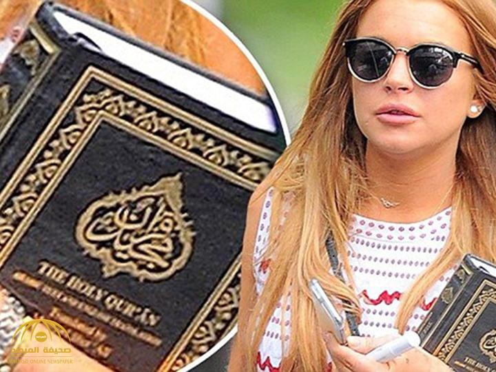 """شاهد""""ليندساي لوهان"""" تظهر بصورة جديدة على""""السرير""""بملابس عارية بعدما ذهبت لتايلاند لدراسة الإسلام!"""