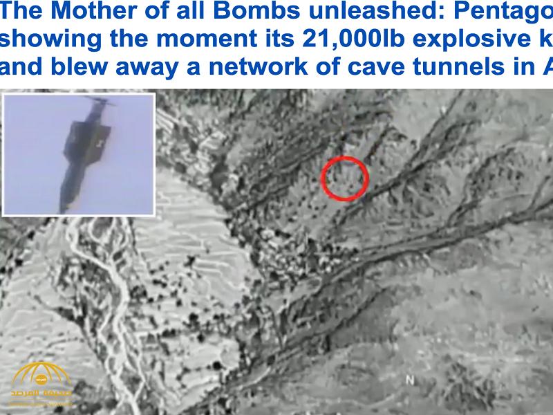 """بالفيديو..شاهد لحظة إلقاء الجيش الأميركي """"أم القنابل"""" ومدى الدمار الذي تسببه!"""