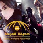 """بالصور: شاهد الثراء الفاحش لشباب تونسي على """"إنستغرام"""""""