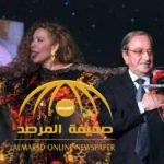 """شاهد فضيحة للفنانة السورية """"رغدة"""" .. سكرانة وترفع يدها بحركات غير أخلاقية خلف دريد لحّام!"""