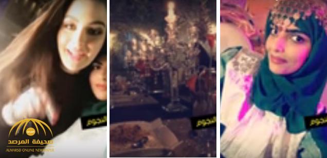 """شاهد كيف احتفل أصدقاء """"سارة الودعاني"""" بعيد ميلادها على أنغام الموسيقى والرقص والغناء؟!"""