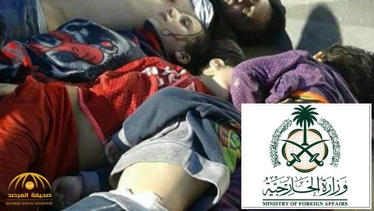 الخارجية السعودية : الهجوم بالأسلحة الكيميائية على مدينة خان شيخون تضاف إلى السجل الدامي للنظام السوري