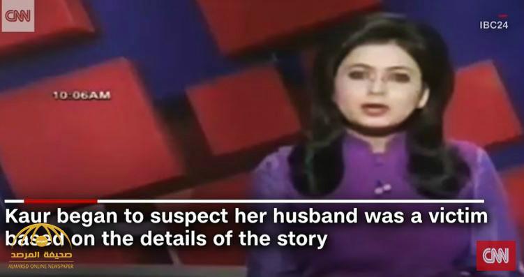 شاهد .. مذيعة قرأت خبر وفاة زوجها على الهواء بالصدفة