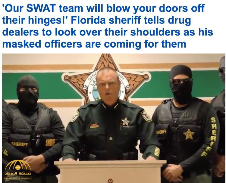"""شرطة """"فلوريدا"""" تتقمص دور """"الدبور الأخضر"""" وتُهدد مروجي الهيروين.. ومسؤول يوجه رسالة شديدة اللهجة !"""