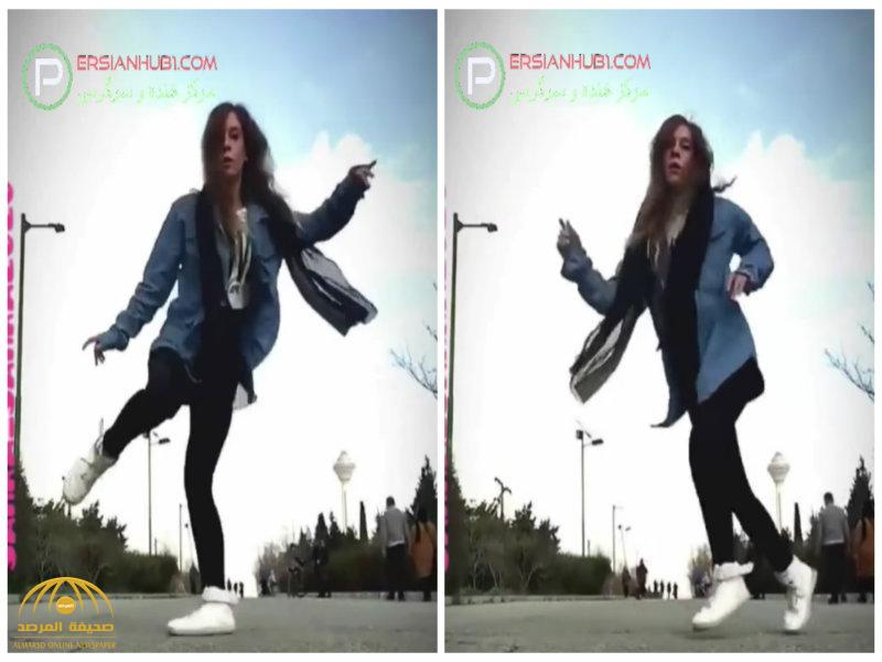 بالفيديو : فتاة ترقص بشكل مثير في شوارع إيران وتتحدى السلطات..لماذا تركوها رغم مخالفتها للقوانين؟
